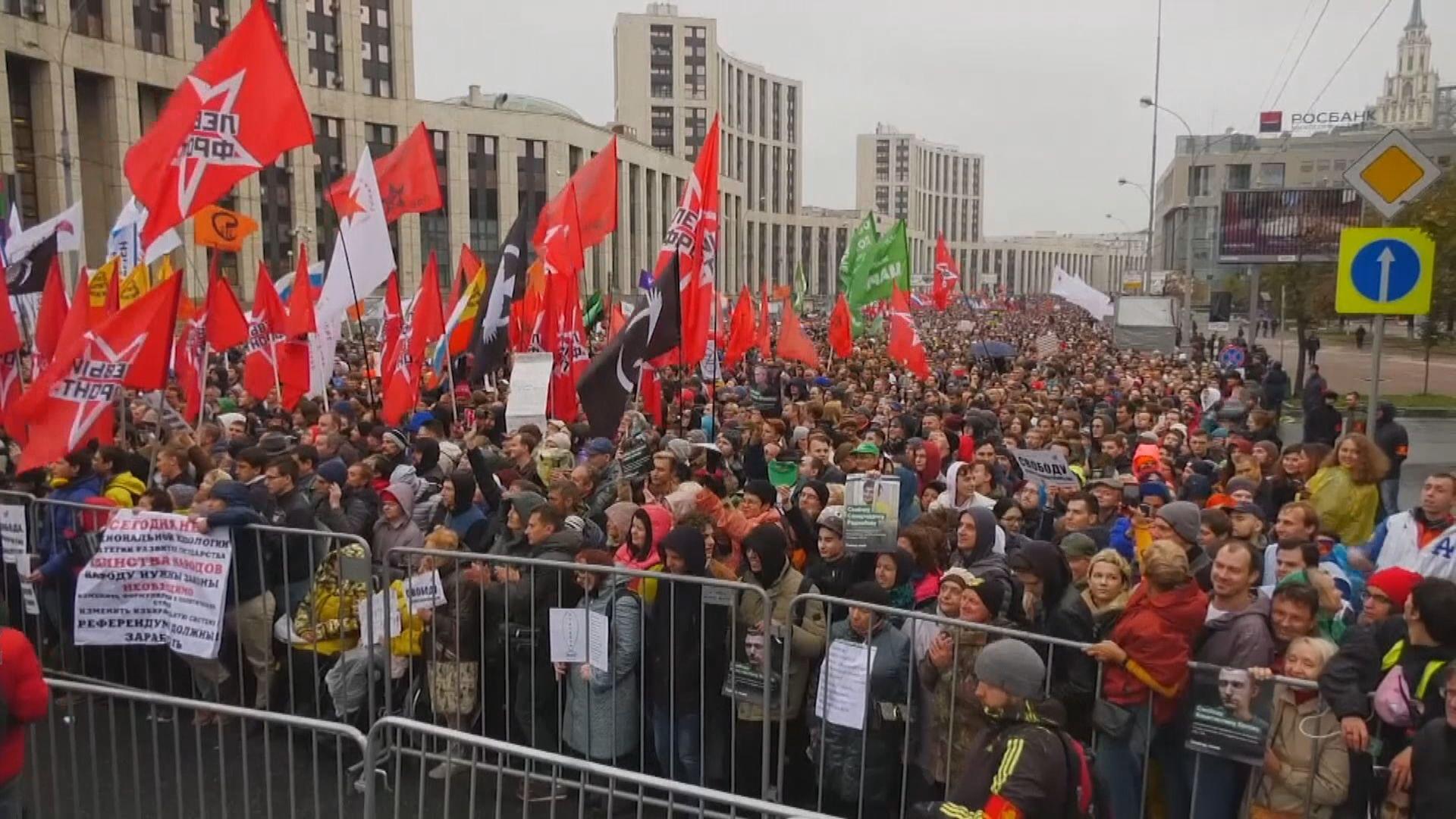 俄羅斯逾二萬人示威要求釋放政治犯