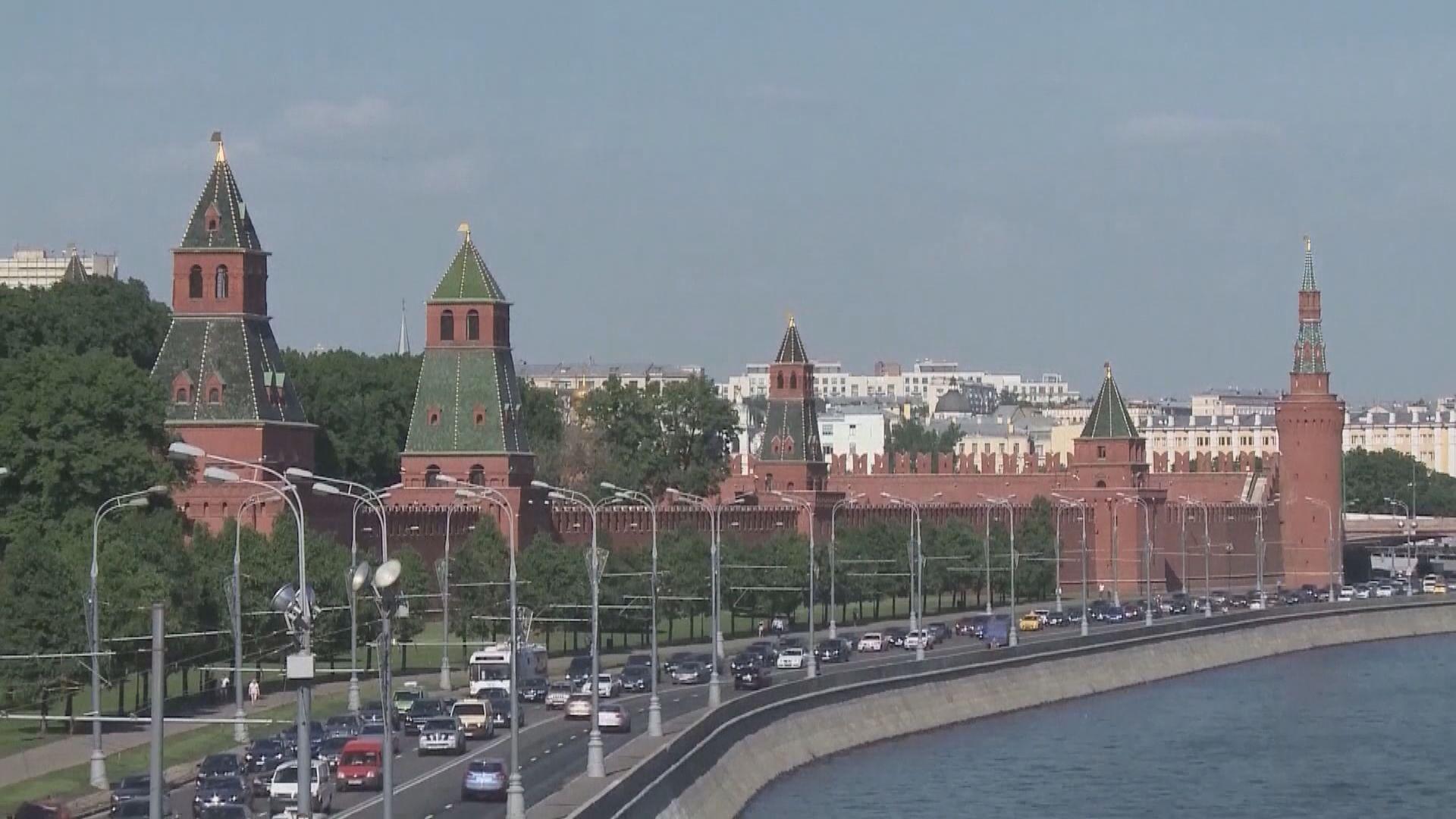 美國歐盟就納瓦爾尼遭落毒案制裁俄羅斯官員
