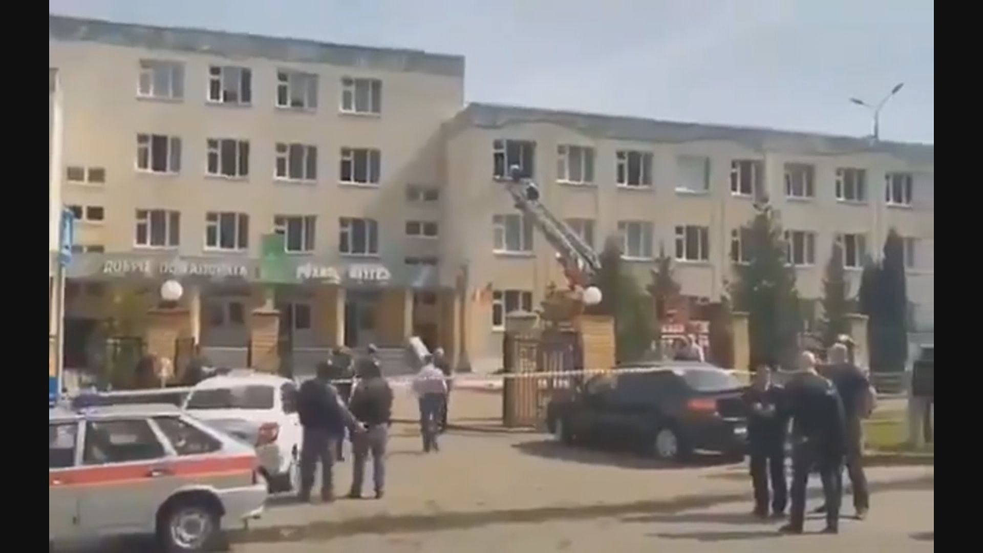 俄羅斯喀山學校槍擊案最少八死