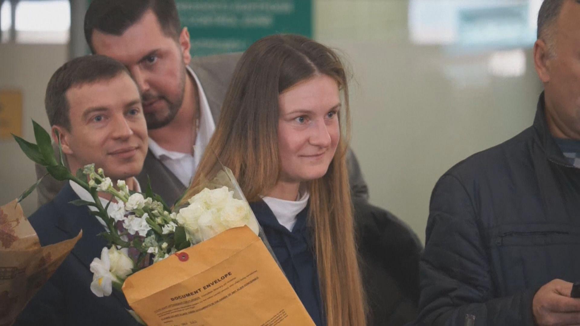 因當間諜被美國判囚俄國女子返抵莫斯科