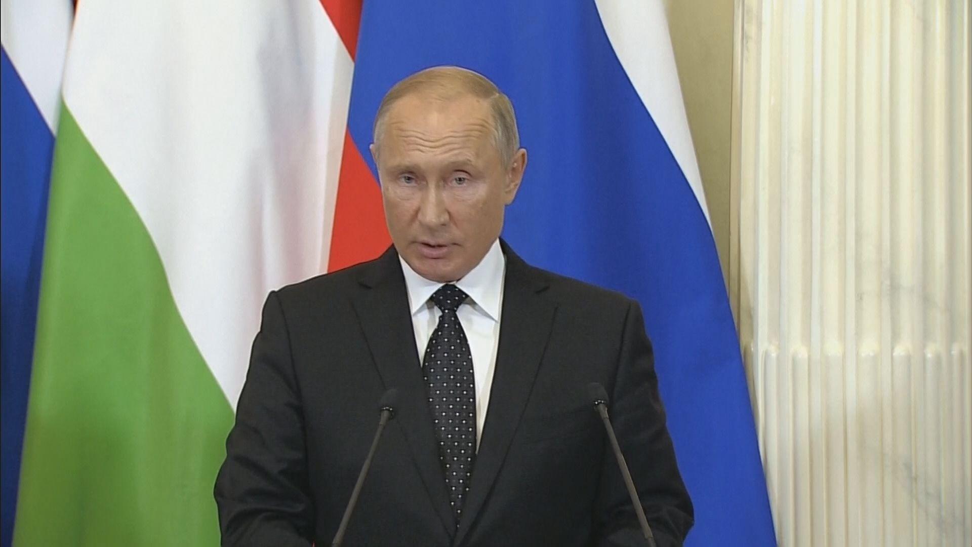 俄羅斯指以色列故意挑釁