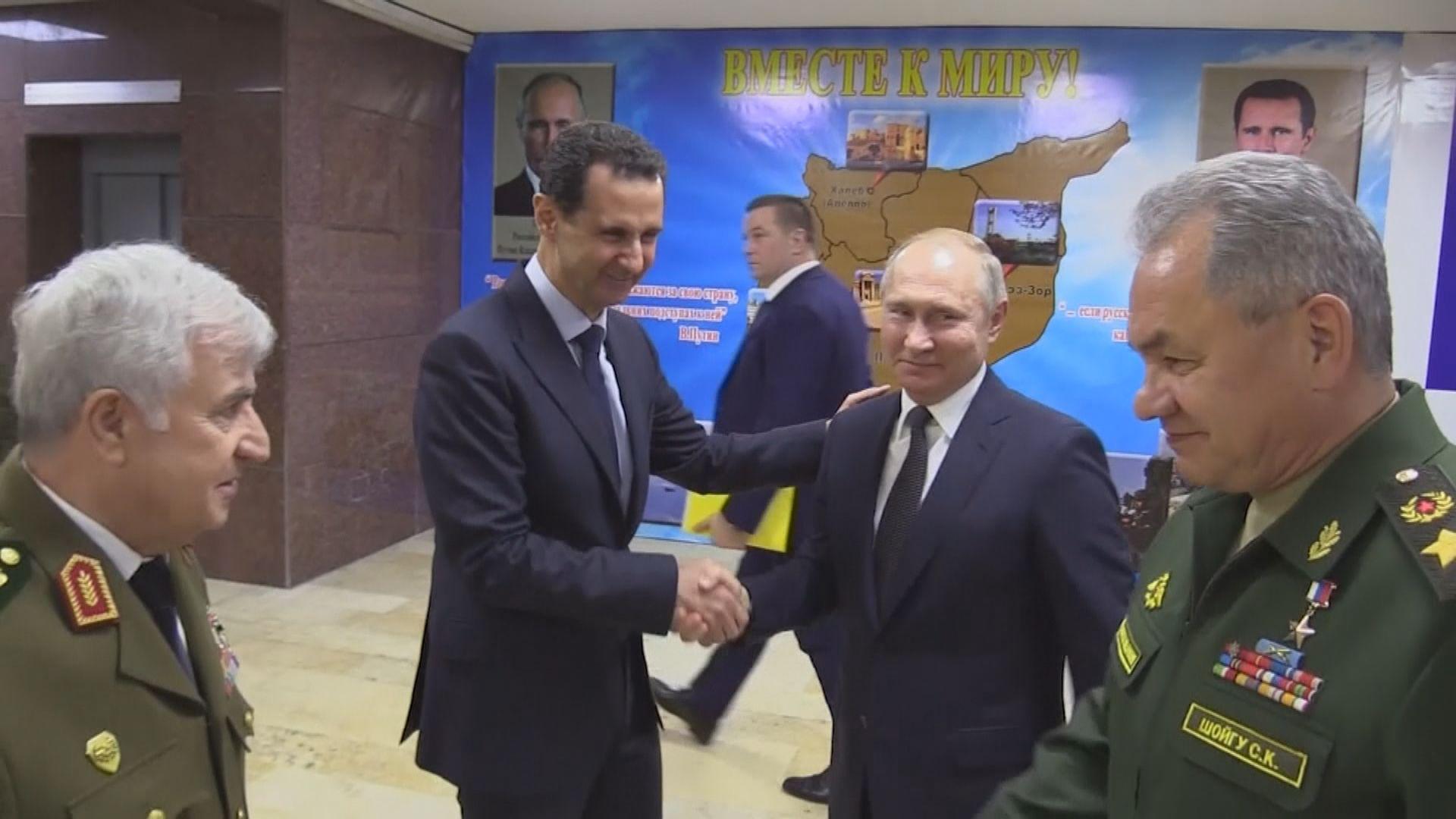 普京突然到訪敘利亞晤巴沙爾