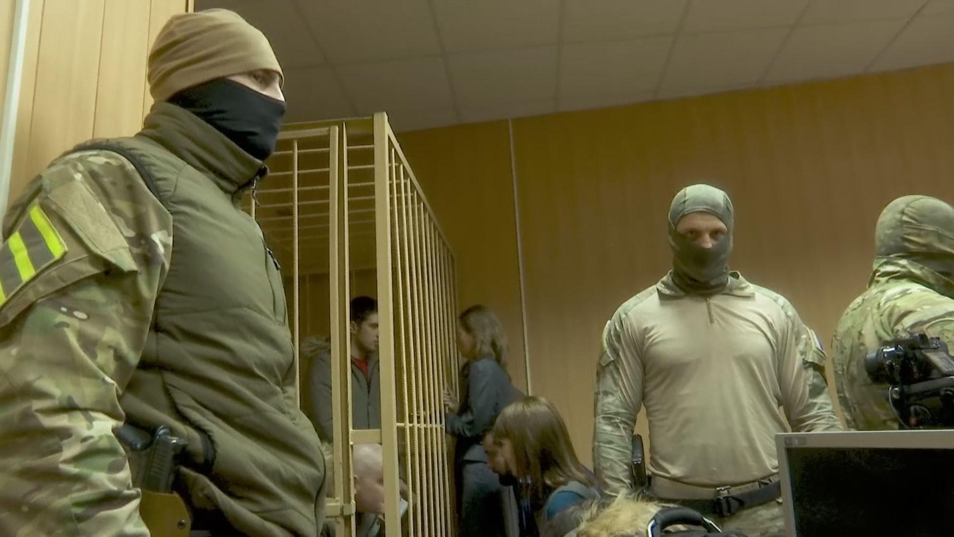 24名被俄方扣押烏克蘭船員出庭應訊