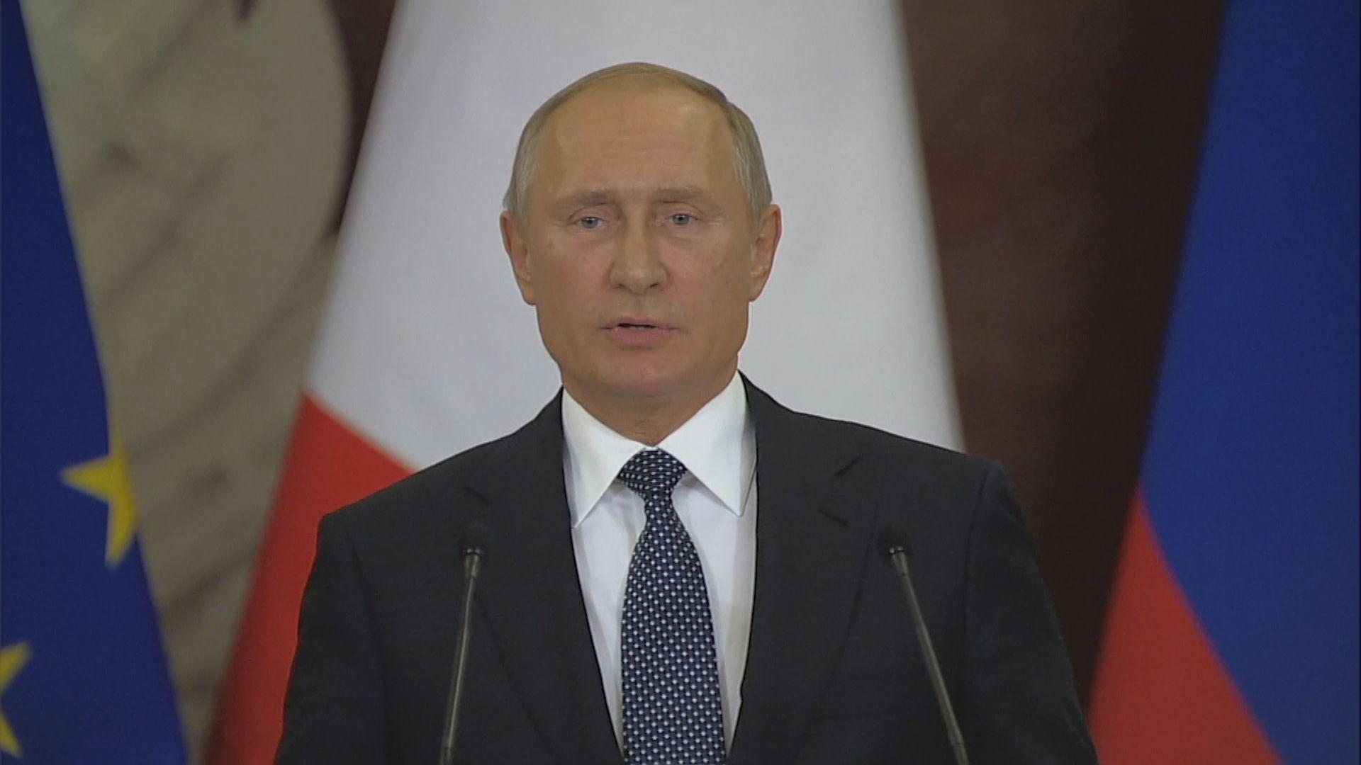 普京指美國退出條約將引發軍備競賽