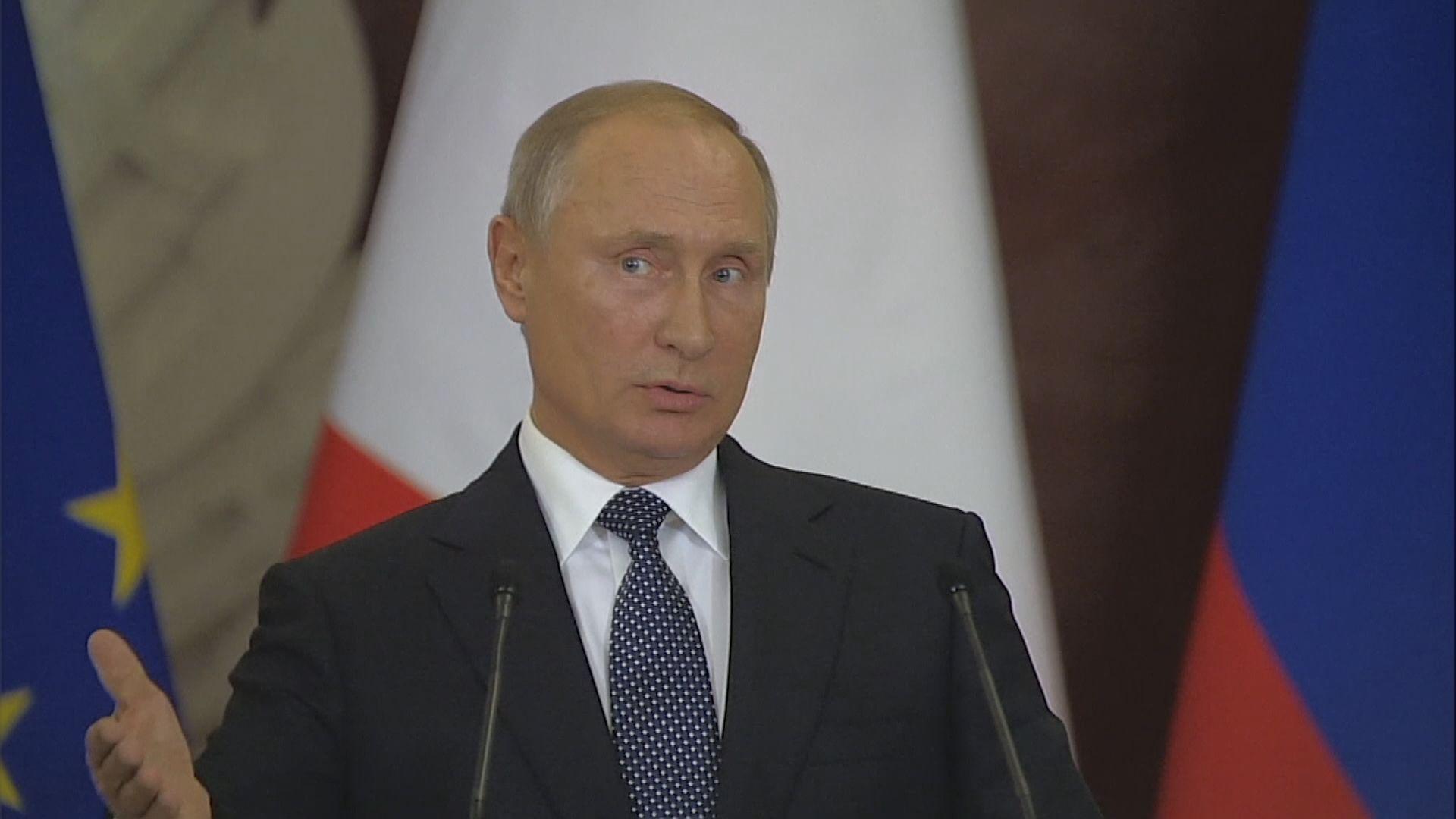 普京期待見特朗普直接討論退出導彈條約問題