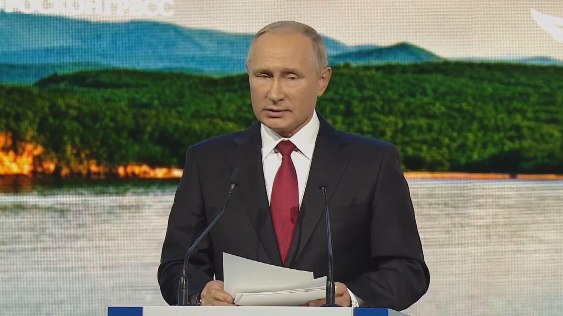 普京指美國若研發導彈俄方將跟隨