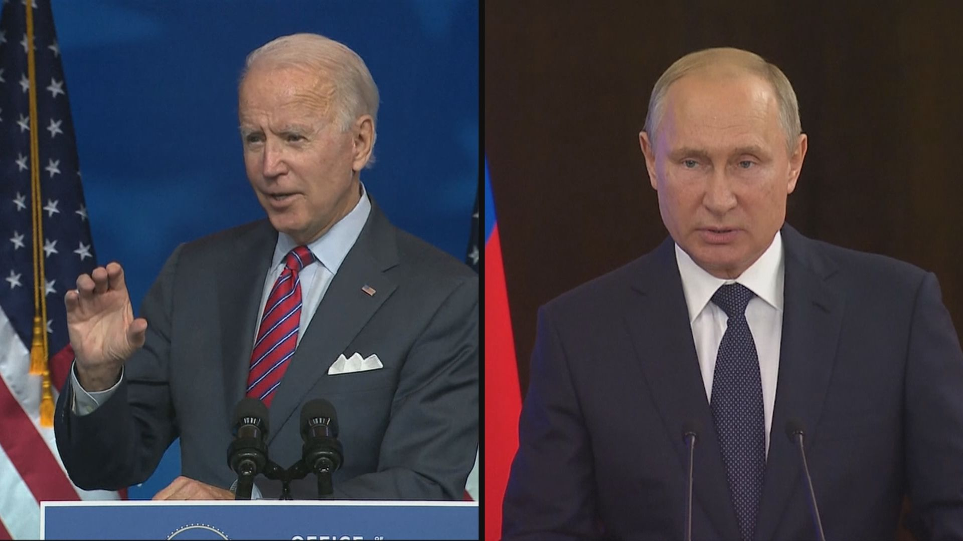 俄羅斯稱冀與拜登新政府展開對話