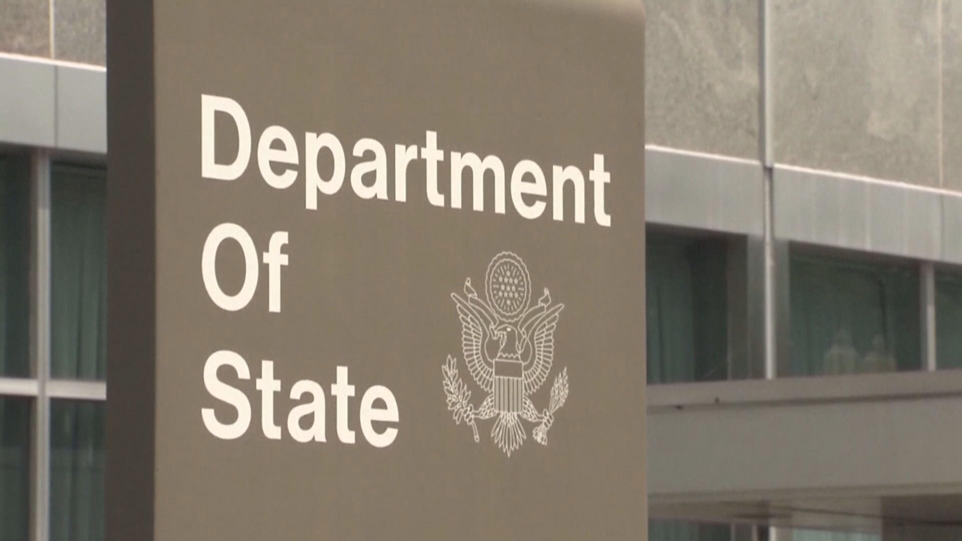 美國國務院對俄羅斯驅外交人員等措施感遺憾