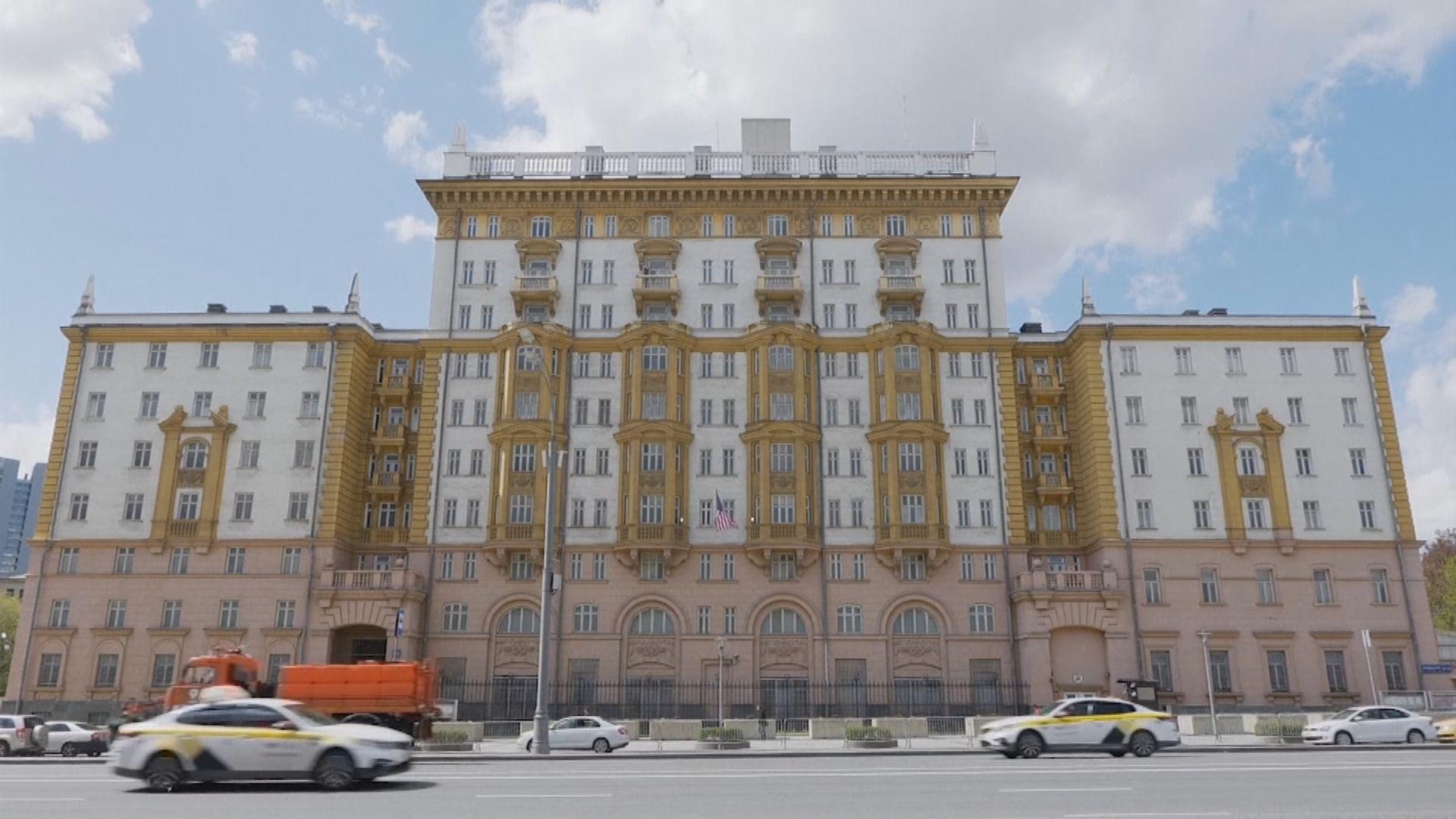 美國駐俄大使館即日起暫停大部分服務