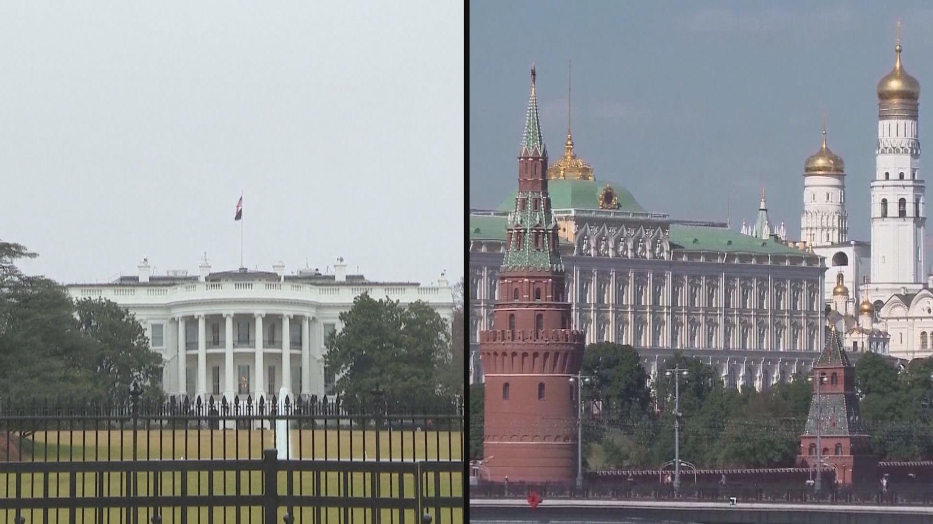 普京:俄美峰會應尋找調解雙方關係辦法
