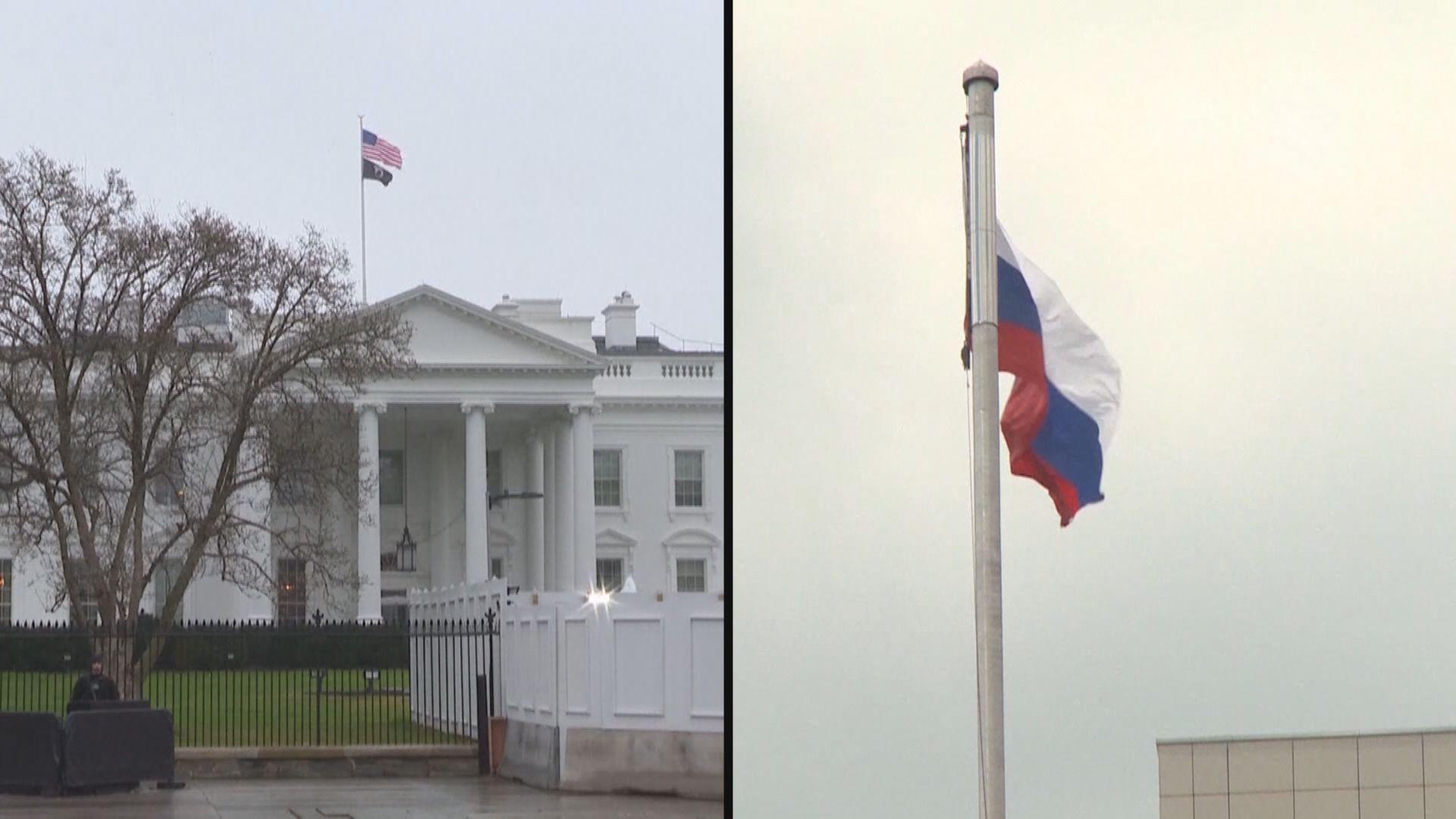 白宮:拜登將要求俄羅斯加強打擊黑客