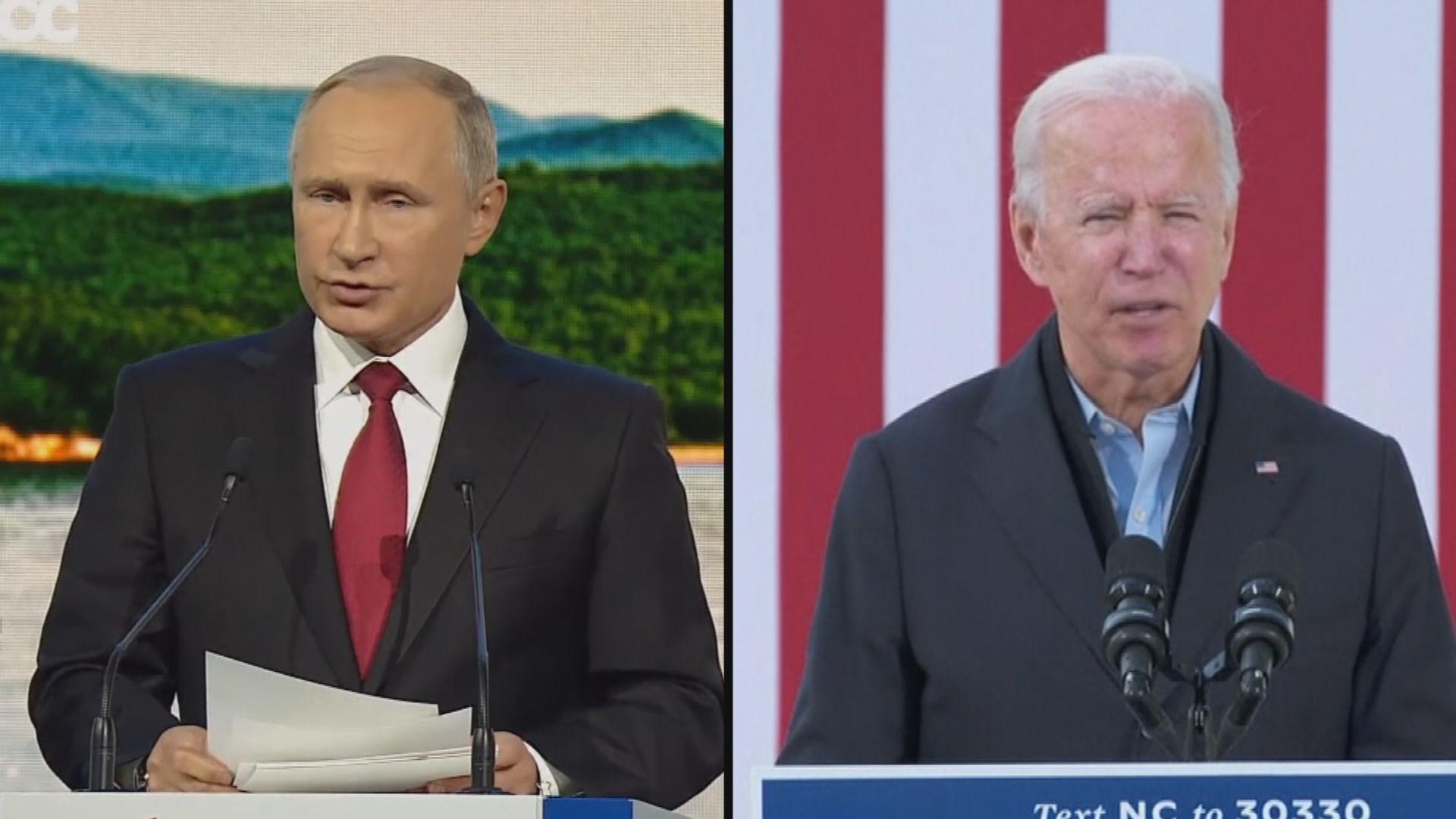 克里姆林宮表示普京與拜登年底前會再次會晤