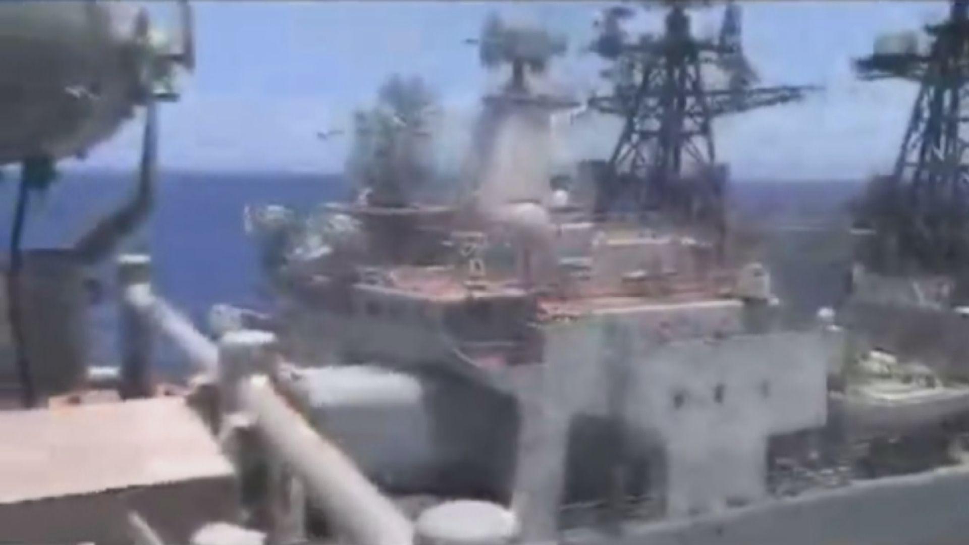 美俄艦隻東海險些相撞 雙方互相指摘