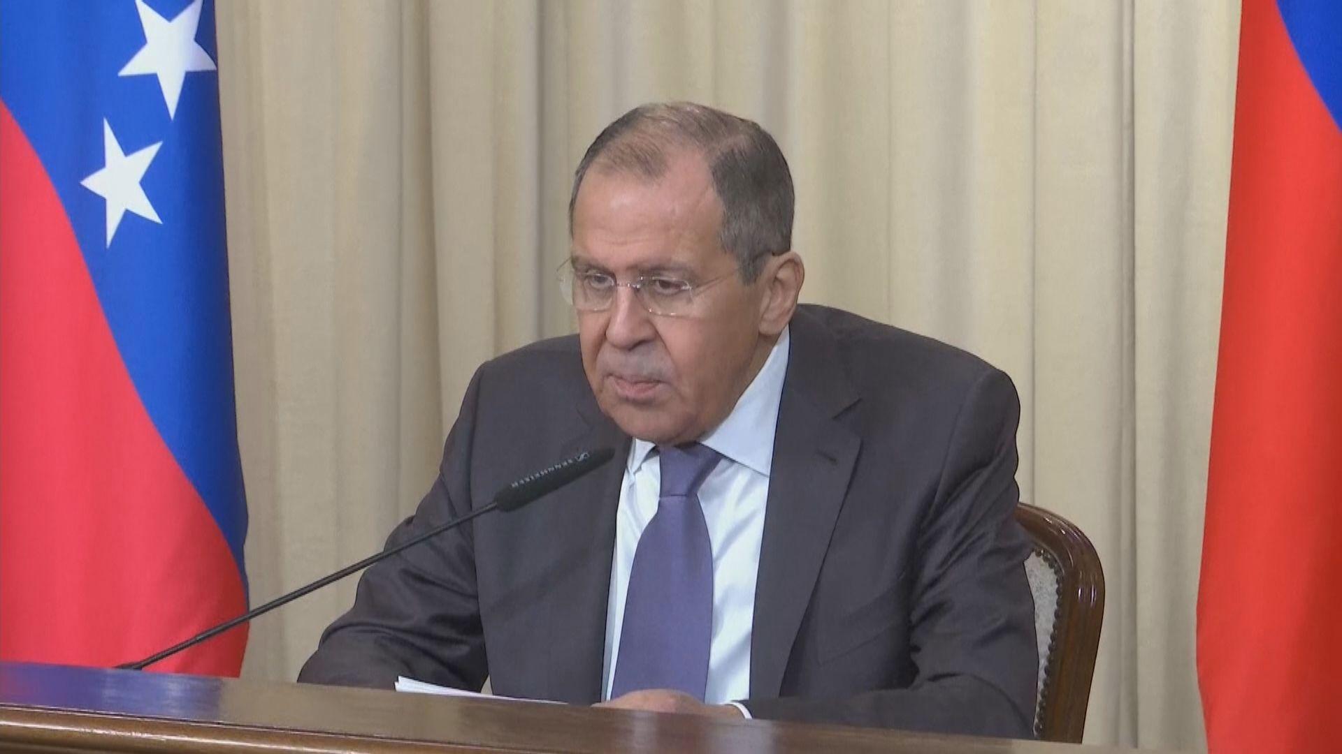 俄羅斯重申支持委內瑞拉總統馬杜羅