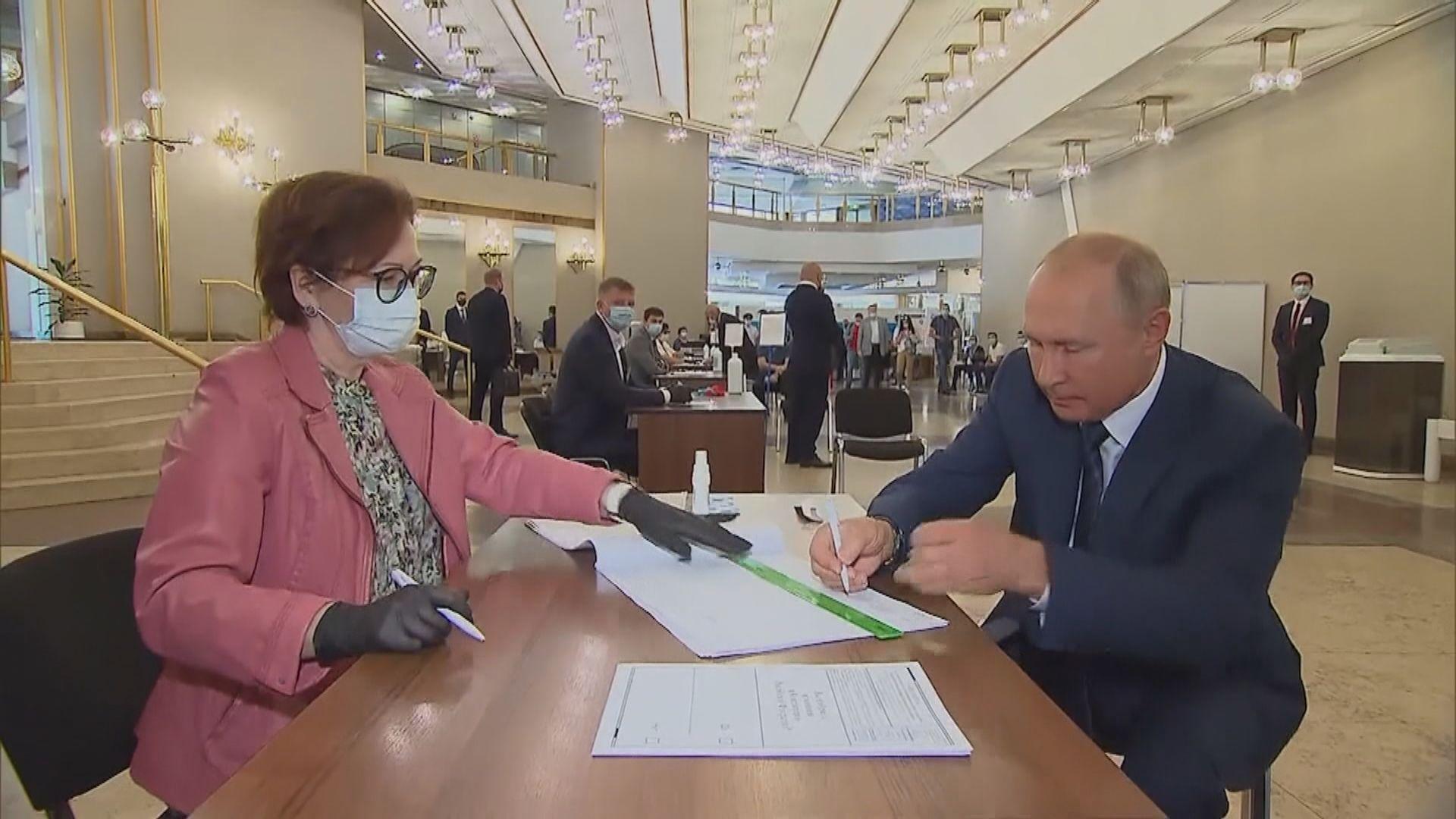 俄羅斯修憲公投結束 七成八選票支持修憲