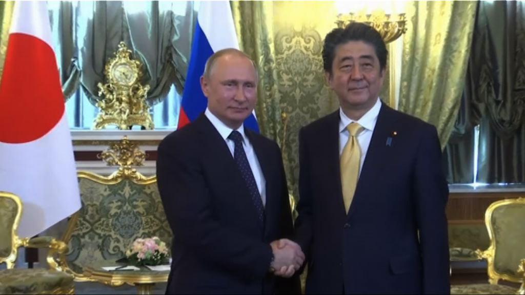 普京晤安倍商討領土爭議及經貿合作