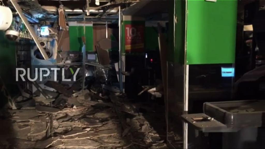 俄羅斯聖彼得堡有超市發生爆炸十傷