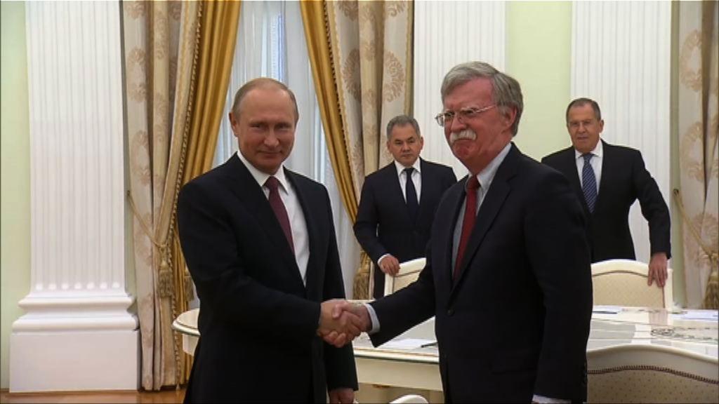 普京將與特朗普於第三國舉行峰會