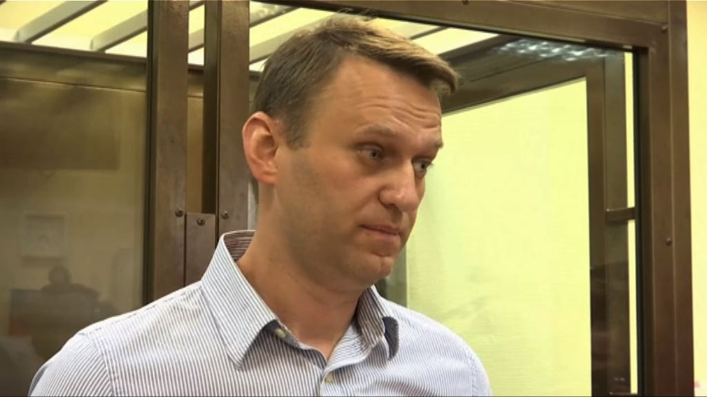 俄羅斯反對派領袖緩刑期延長一年