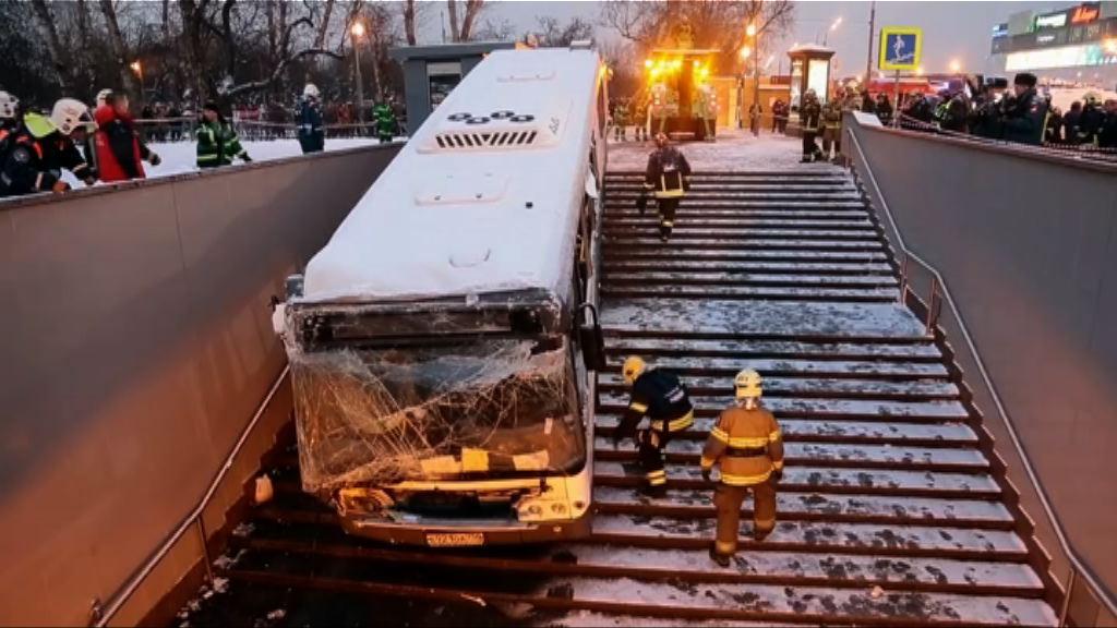 莫斯科巴士衝落行人隧道釀5死