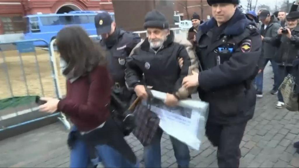 俄羅斯數十名反政府示威者集會前被捕