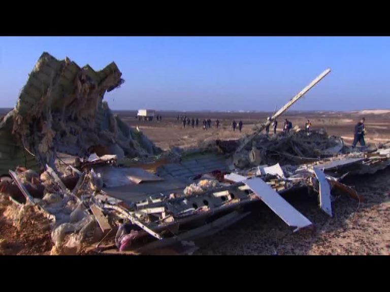 英美指俄客機或遭伊斯蘭國放置炸彈