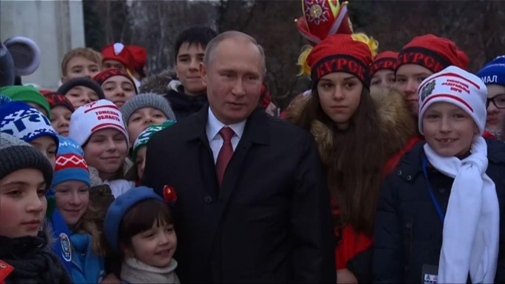 普京獲數百名支持者提名競逐連任