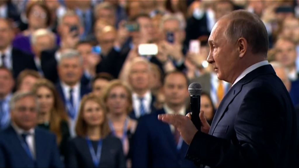 俄羅斯大選結束 有選民被威迫利誘投票