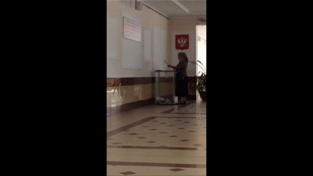 俄下議院選舉收多宗違規舞弊投訴