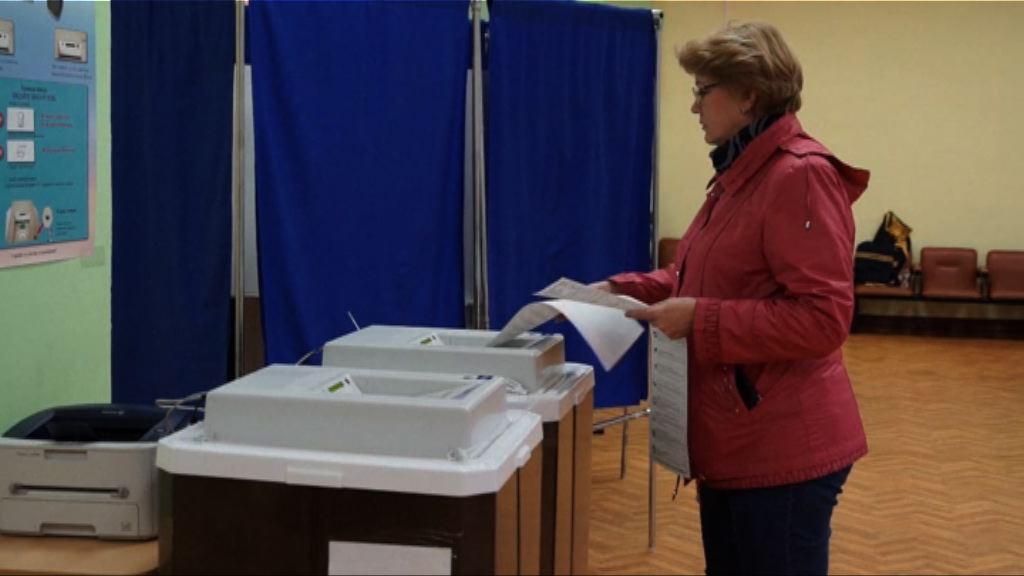 俄羅斯杜馬選舉投票陸續展開
