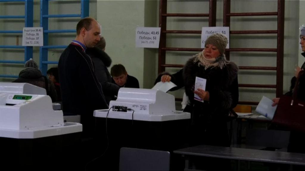 俄羅斯大選 據報當局威迫利誘選民催谷投票率