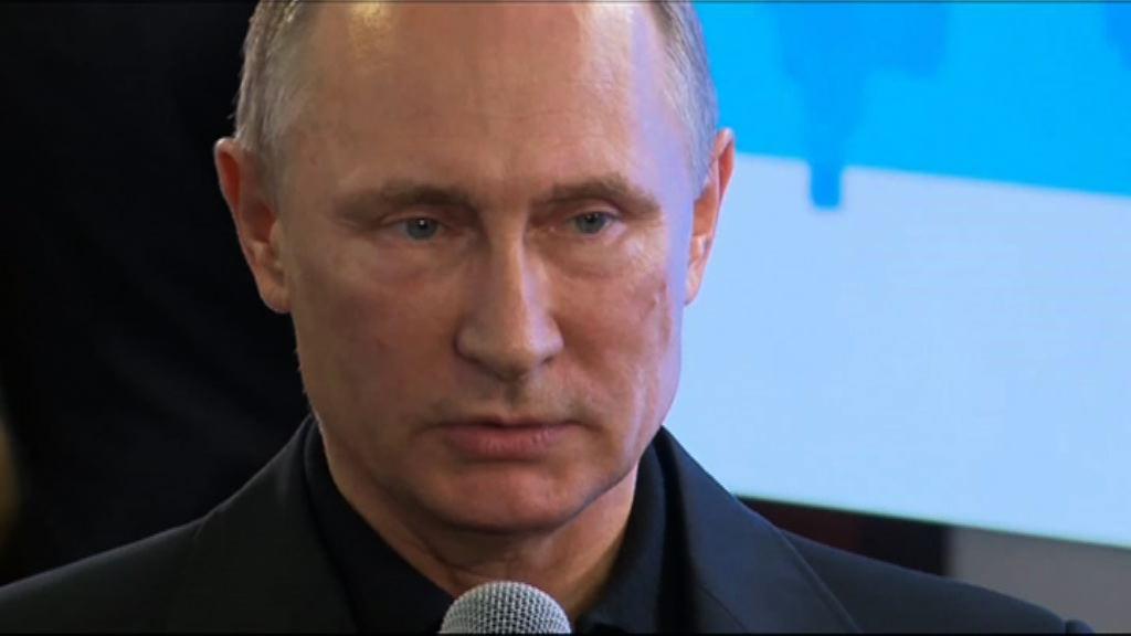 俄下議院選舉結果有利普京競逐連任
