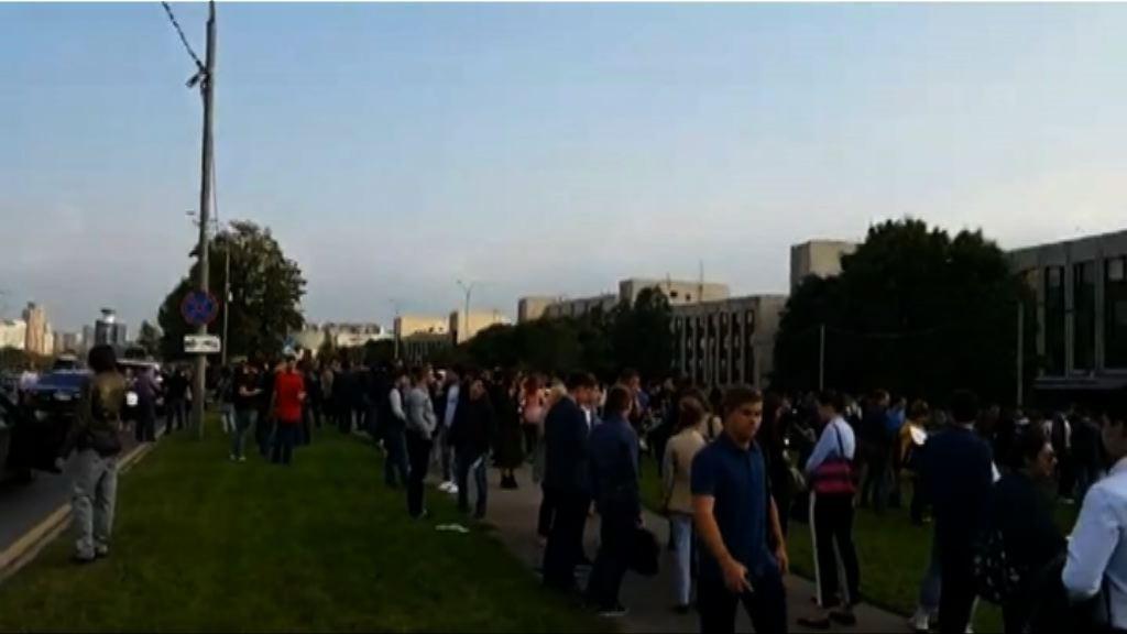 莫斯科接炸彈恐嚇二萬人疏散