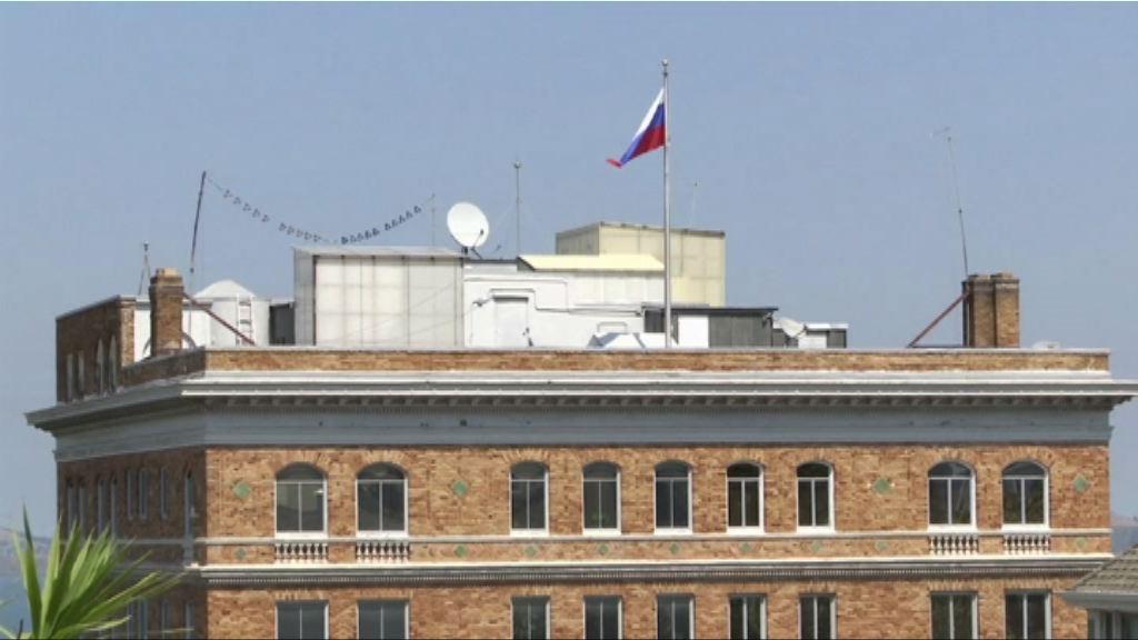 華府宣布驅逐六十名俄外交人員