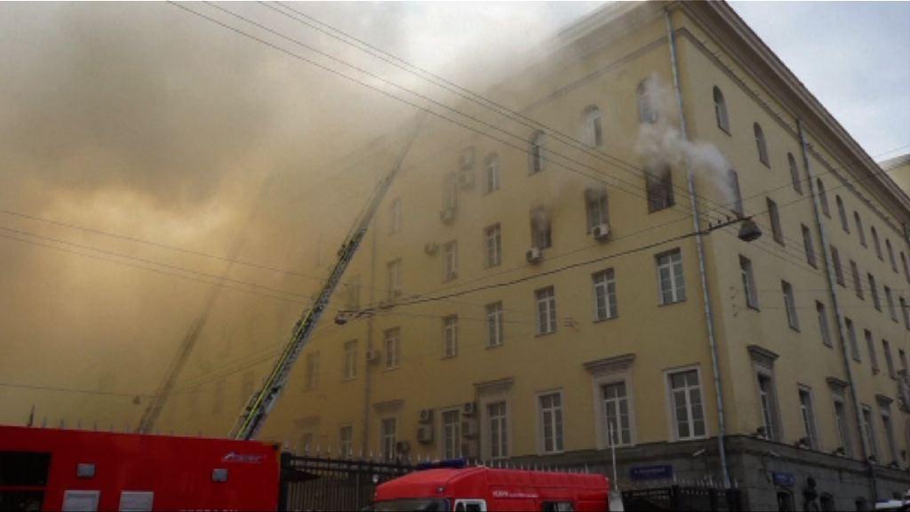 俄羅斯國防部大樓大火無人受傷
