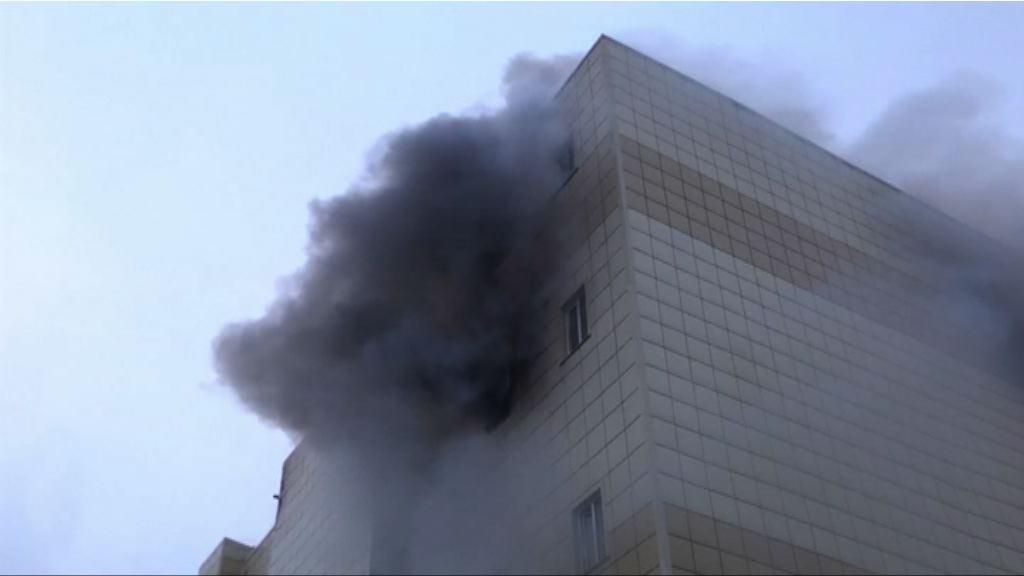 俄西伯利亞商場大火最少37死