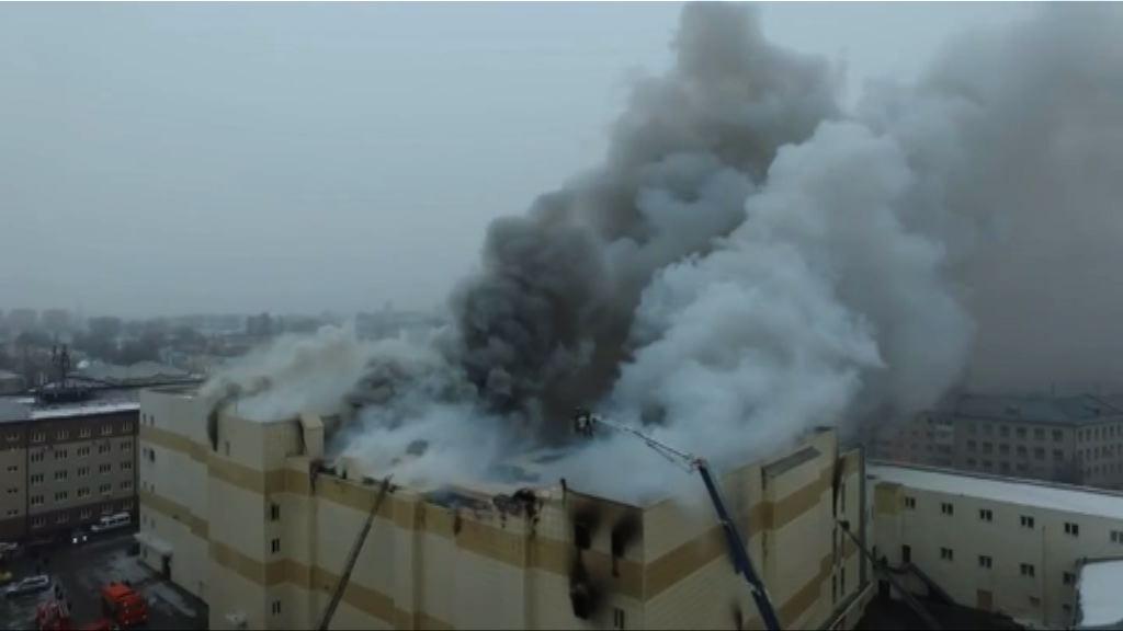 俄羅斯西伯利亞商場大火逾50死