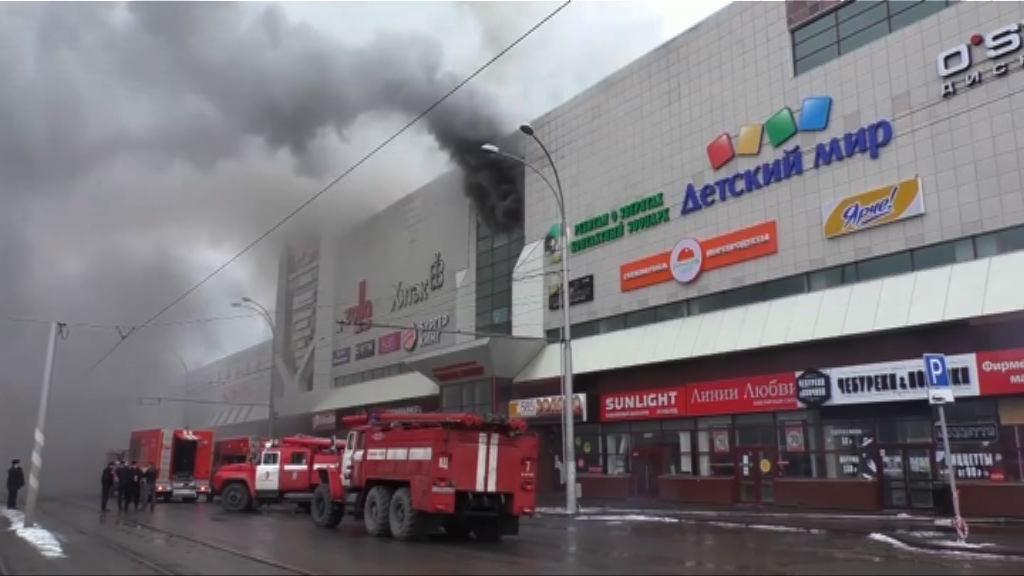 俄羅斯西伯利亞商場大火64死