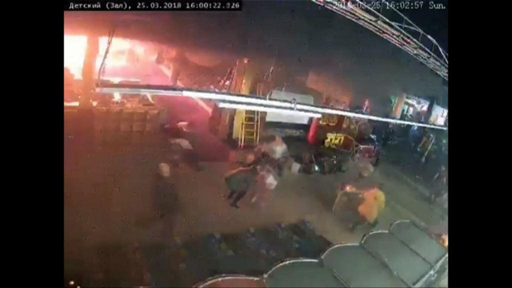 俄西伯利亞商場大火 有保安關閉火警鐘系統