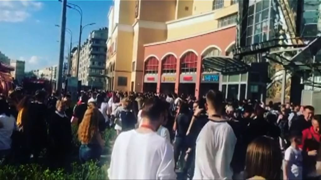 莫斯科最大商場發生火警