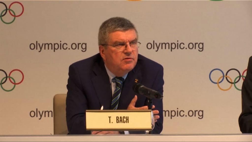國際奧委會支持田聯禁制俄羅斯