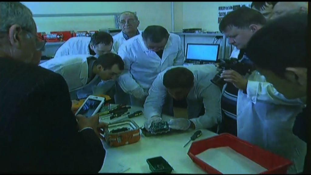 中英兩國專家獲邀檢驗俄軍機黑盒