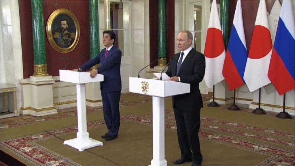 日俄磋商實現共同經濟活動