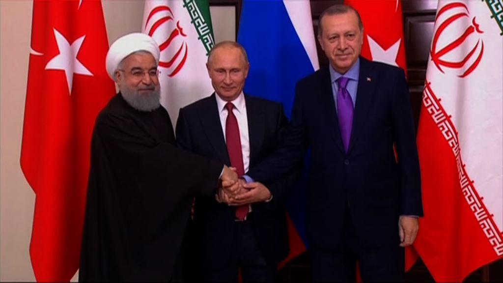 俄國伊朗土耳其領袖會談商敘利亞局勢