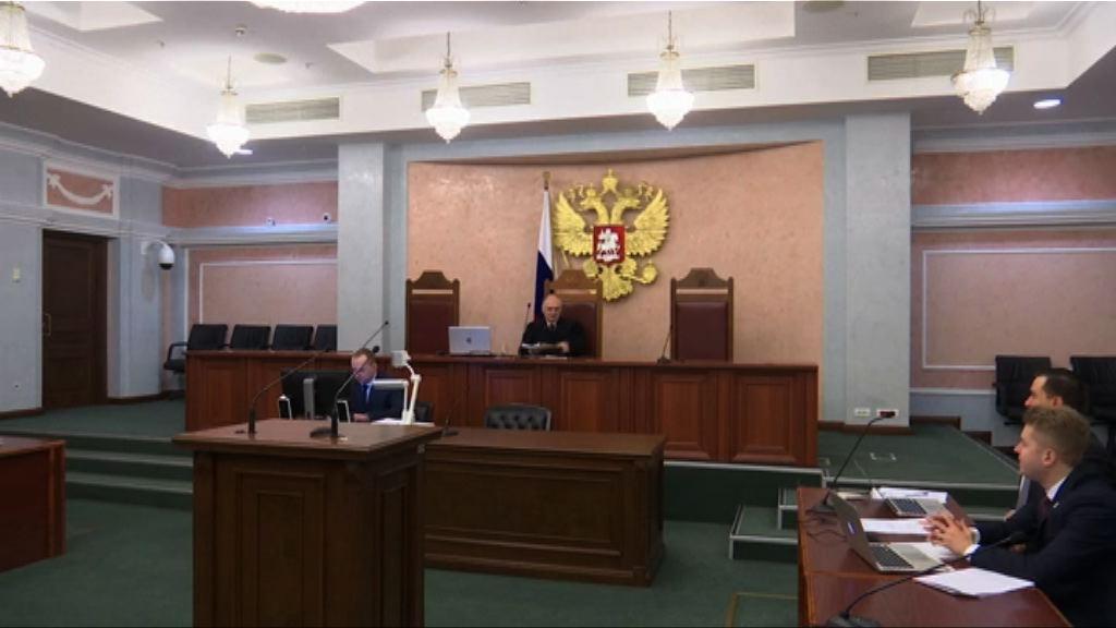 俄最高法院駁回納瓦爾尼上訴