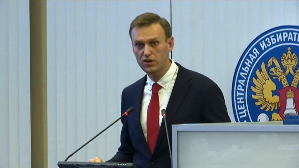 俄反對派領袖納瓦爾尼呼籲支持者杯葛選舉