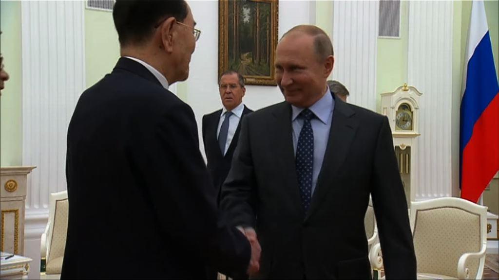 普京邀請金正恩九月訪俄