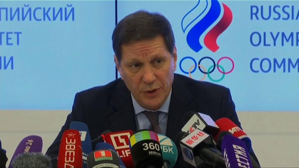 俄允許運動員獨立身分參加平昌冬奧
