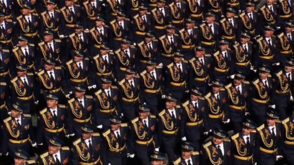 俄羅斯舉行大型閱兵慶衛國勝利