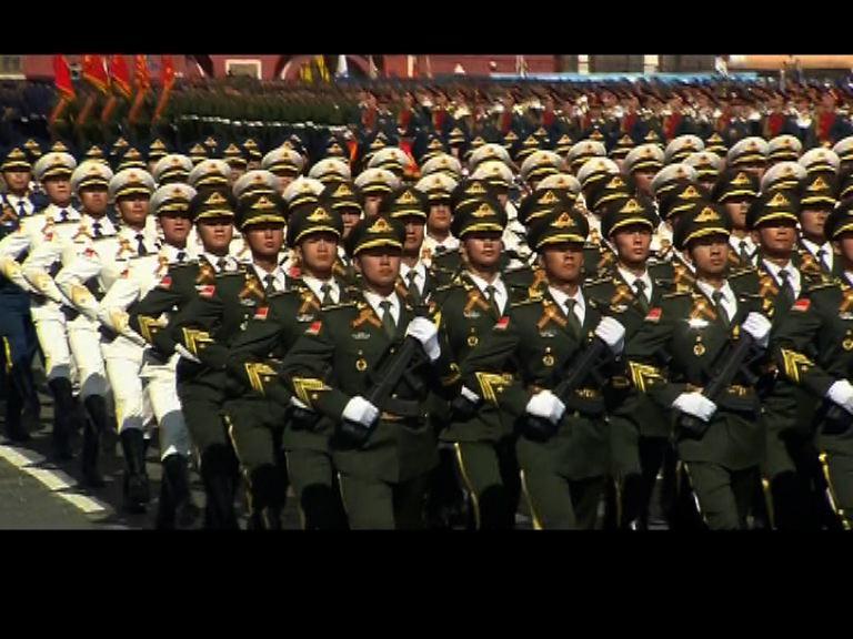 解放軍三軍儀仗隊亮相紅場